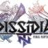 Dissidia Final Fantasy NT | Novo gameplay ensina você a jogar